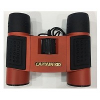 8X21 Captain Kid Dürbün Av Dürbünü 96m/1000m Kırmızı Kasa